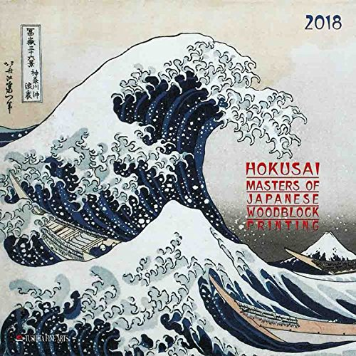 Hokusai 2018 Miscellaneous : Masters of Japanese
