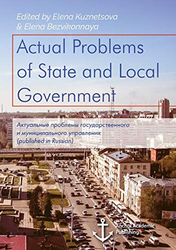 Actual Problems of State and Local Government. ????????#10 ???????? ????????#10 ? ?&#1091 (...