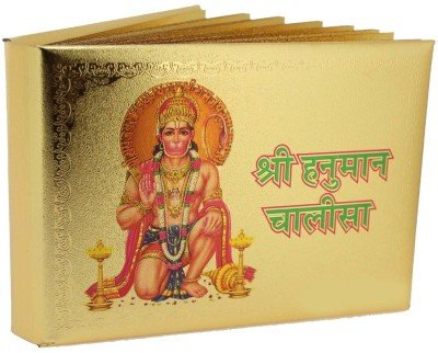 9783970567940: Gold Foiled Hanuman Chalisa (Paperback, Hindi)