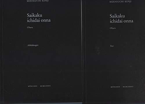 9783980017817: Saikaku ichidai onna. Das Leben der Frau Oharu (2 Bde) (Livre en allemand)