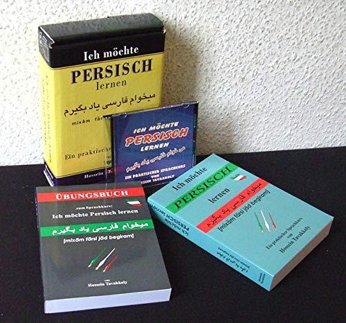 9783980308830: Tavakkoly, H: Ich möchte Persisch lernen