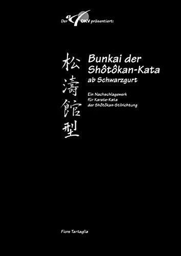 9783980908139: Shôtôkan-Kata, Bd 4: Bunkai der Shôtôkan-Kata ab Schwarzgurt