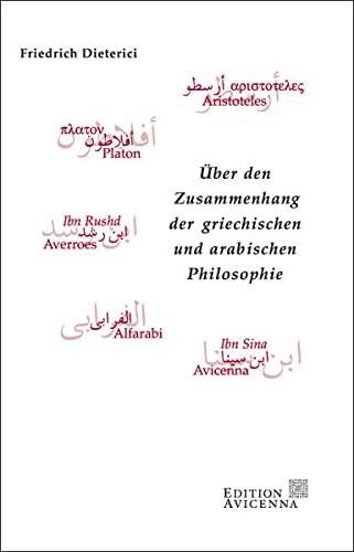 9783980938426: über den Zusammenhang der griechischen und arabischen Philosophie