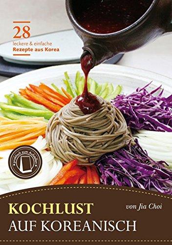 9783981128710: Kochlust auf Koreanisch - 28 leckere & einfache Rezepte aus Korea: Praktisches Format zum Aufstellen