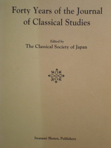 Forty Years of the Journal of Classical Studies.: THE CLASSICAL SOCIETY OF JAPAN, (ed.),