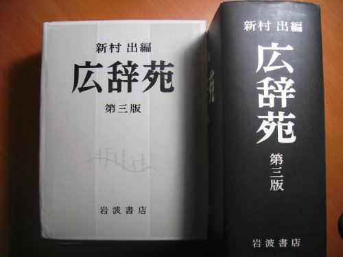 Japanese Used Book: Author