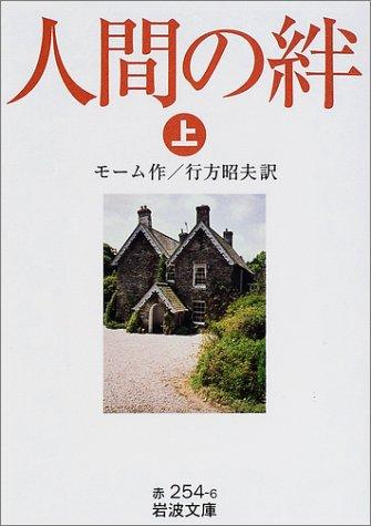 Ningen No Kizuna 001: editor: ToÃ â  kyoÃ â   :
