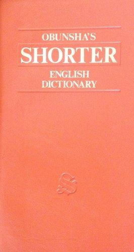 9784010710159: Obunshas Shorter English Dictionary