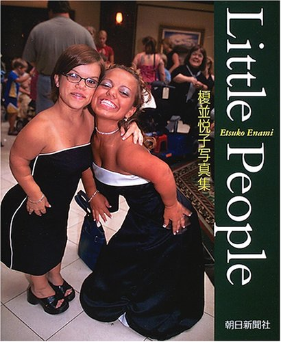 Little People-Etsuko Enami Photos (2005) ISBN: 4021001069 [Japanese Import]: Culture hall print