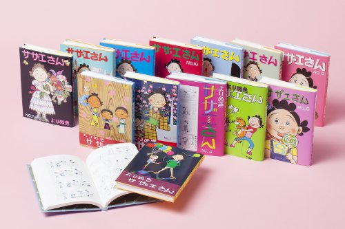 9784022589101: All 13 volumes set Sazae yorinuki (2013) ISBN: 4022589108 [Japanese Import]