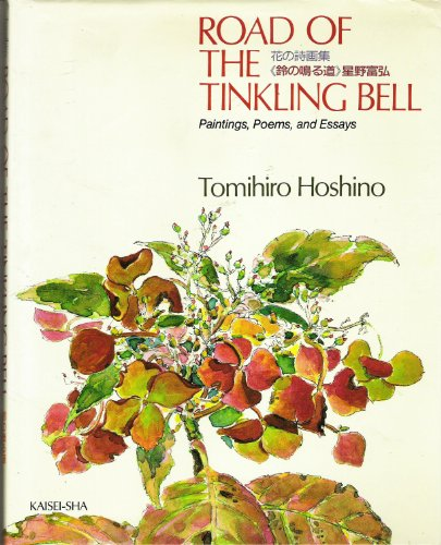 Road of the Tinkling Bell: Paintings, Poems, Essays