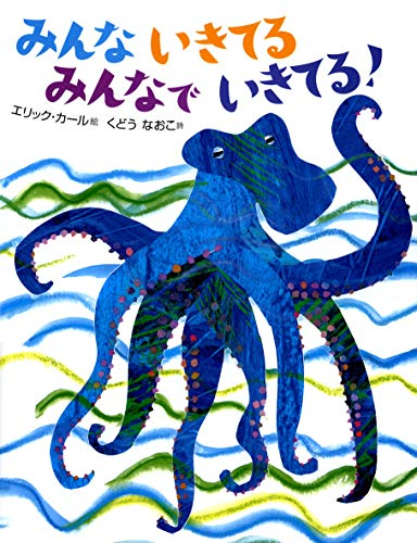 9784033279107: Animals (Japanese Edition)