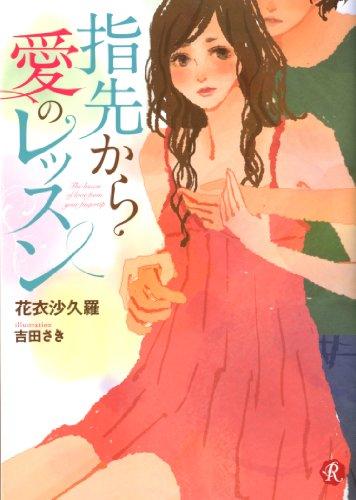 æ  å… ã  ã  æ  ã ®ã  ã  ã  ã  (ã  ã «ã ¼ã «æ  åº« ã «ã ¼ã  ã ¥ã  ã ¤ã  ): Sakura Kai;
