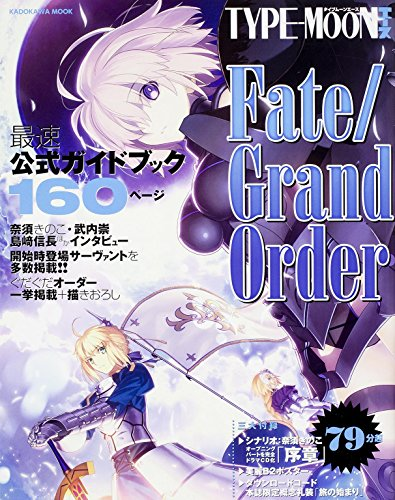 9784041035726: TYPE-MOON ACE Fate/Grand Order