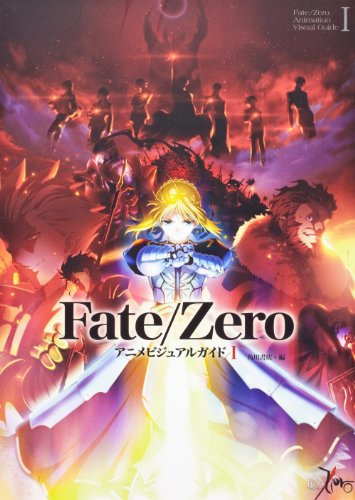 9784041101292: Fate/Zero Anime Visual Guide