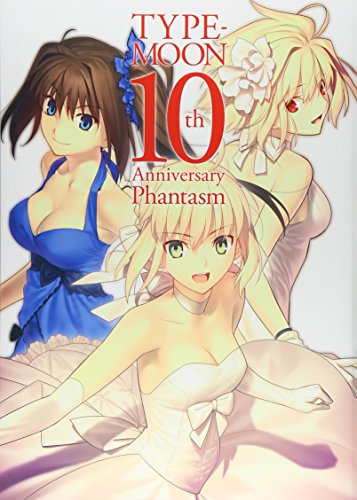 9784041102435: TYPE-MOON 10th Anniversary Phantasm (JAPAN IMPORT)