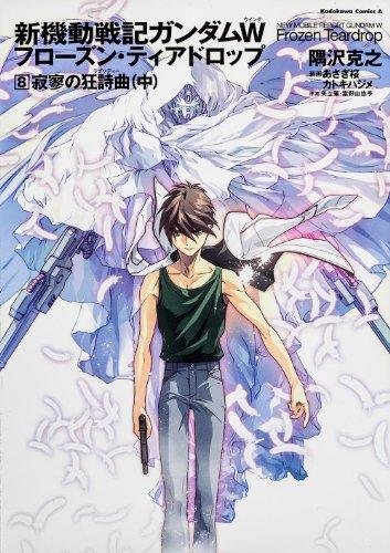 9784041207376: New Mobile Report Gundam W: Frozen Teardrop, Vol.8