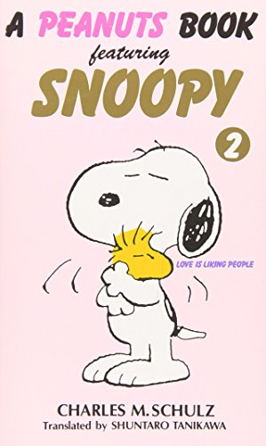9784047043886: Peanuts Book Featuring Snoopy 2