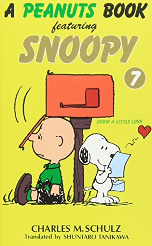 9784047043930: A peanuts book featuring Snoopy (7) (1991) ISBN: 4047043931 [Japanese Import]