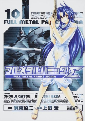 9784047125933: Full Metal Panic - Sigma - Vol.10 (Dragon Comics Age) Manga