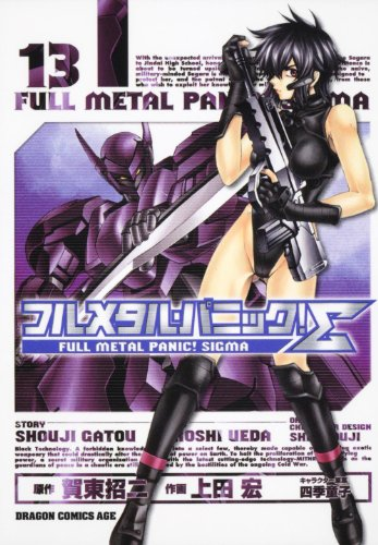 9784047126688: Full Metal Panic - Sigma - Vol.13 (Dragon Comics Age) Manga