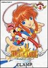 9784047134140: Angelic Layer Vol. 4 (Enjerikku Reiyaa) (in Japanese)