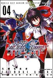 9784047138308: Volume 4 Mobile Suit Gundam SEED DESTINY THE EDGE (Kadokawa Comics Ace A) (2006) ISBN: 4047138304 [Japanese Import]
