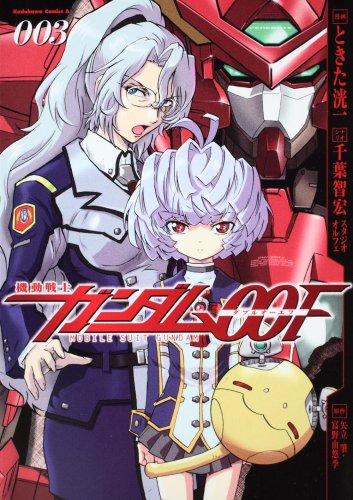 9784047151833: Mobile Suit Gundam 00F (3) (Kadokawa Comics Ace 97-15) (2009) ISBN: 4047151831 [Japanese Import]