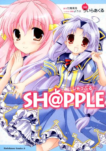 9784047153950: (Kadokawa Comics Ace 236-2) - Puru Tsu Sha - SH @ PPLE (2010) ISBN: 4047153958 [Japanese Import]