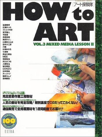 9784047213296: Art Expedition (Vol.3) (Kadokawa mook-New type 100% collection Extra) (2000) ISBN: 4047213292 [Japanese Import]