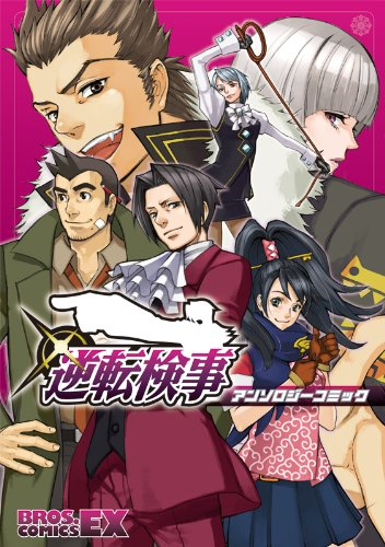 9784047260726: Gyakuten Kenji Anthology Comic (BROS.COMICS EX) (2009) ISBN: 404726072X [Japanese Import]