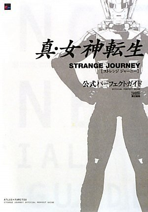 9784047262584: Shin Megami Tensei STRANGE JOURNEY Official Perfect Guide