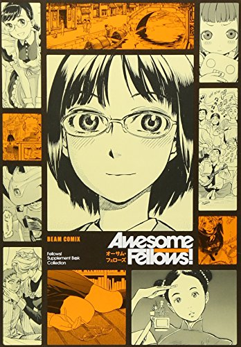 9784047271494: Awesome Fellows! (Beam Comics) (2011) ISBN: 4047271497 [Japanese Import]