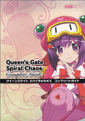 9784047275355: (Strategy of Famitsu) Queen's Gate Spiral Chaos Complete Guide (2011) ISBN: 4047275352 [Japanese Import]