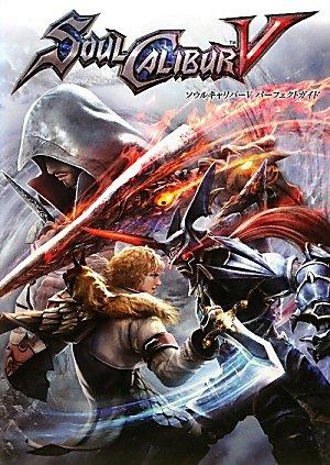 9784047278868: (Strategy of Famitsu) Soul Calibur V Perfect Guide