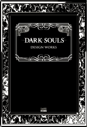 9784047280250: DARK SOULS DESIGN WORKS.