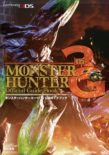9784047280274: Monster Hunter 3g Tri G Note Official Guide Book 3ds Capcom Game Guide Book