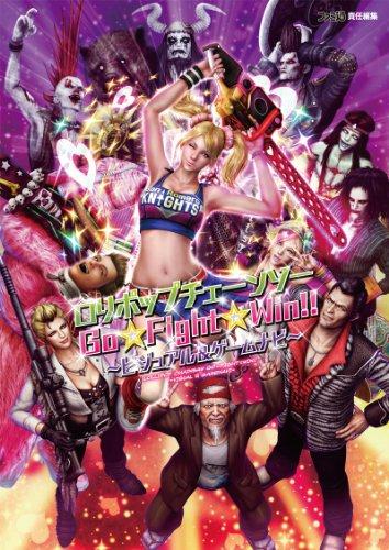 "Lollipop Chainsaw Go Fight Win Visual &: EntaÌ"" burein.;"
