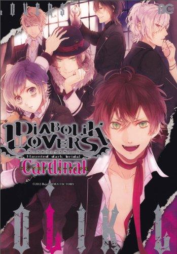 9784047285484: DIABOLIK LOVERS anthology Cardinal (B's-LOG COMICS) (2012) ISBN: 404728548X [Japanese Import]