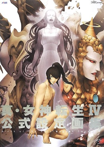 9784047291300: Shin Megami Tensei Iv Official Art Book (Atlas Famitsu) [The Book (Soft Cover)]