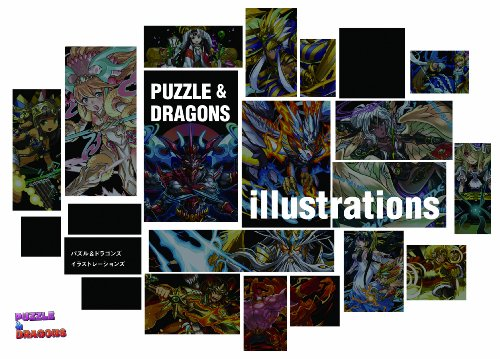 9784047295094: Puzzle & Dragons Illustrations Book [JAPANESE EDITION JE]