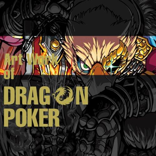 9784047296886 Art Work Of Dragon Poker Abebooks Kadokawa Enterbrain 4047296880