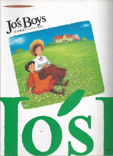 9784048524759: Jo's Boys Art Book Little Women II Studio Ghibi
