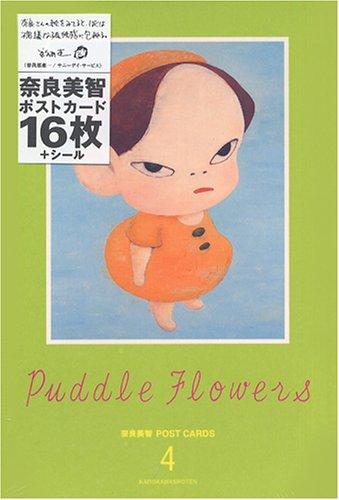 9784048531085: Yoshomoto Nara: Postcards No. 4: Puddle Flowers