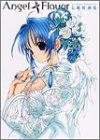 9784048536530: Aoi Nanase illustrations Angel Flavor (Aoi Nanase Gashu Angel Flavor) (in Japanese)