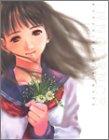 9784048536639: Innocence (Inosensu) (in Japanese)