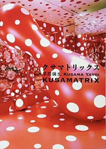 Kusamatrix: Kusama Yayoi