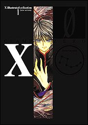 9784048538947: X Illustrated Collection 1 (new version) CLAMP Zero * Artbook