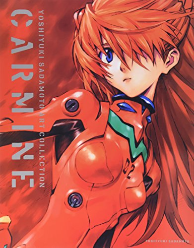 9784048544801: Yoshiyuki Sadamoto Collection Carmine Illustration Evangelion Art Book Japan