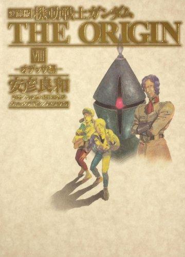 9784048546720: Favorite book Mobile Suit Gundam THE ORIGIN (8) Odessa Guide (Paperback Comics) (2011) ISBN: 4048546724 [Japanese Import]